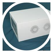 slider-hush-box.png